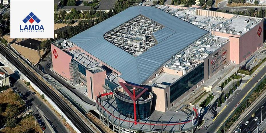Lamda: Τα οφέλη από τη Lamda Malls που οδεύει προς ΧΑ