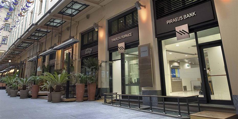 Κεντρικός ο ρόλος της Τράπεζας Πειραιώς στην εξαγορά της Πανγαία