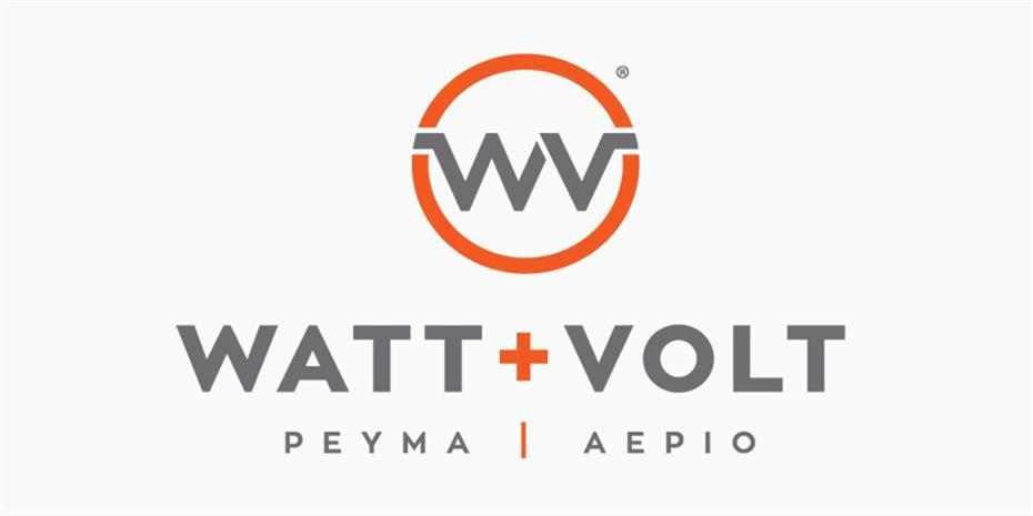 WATT+VOLT: Διεύρυνση του δικτύου φόρτισης ηλεκτρικών οχημάτων