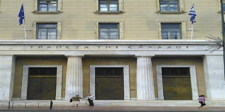 Τράπεζα Ελλάδος: Χρειάζονται περισσότερα όπλα στη μάχη κατά των NPEs