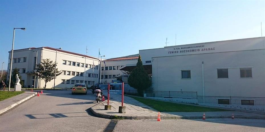 SOS από τη Δράμα: Εχουμε ποσοστά επιπολασμού Βορείου Ιταλίας!