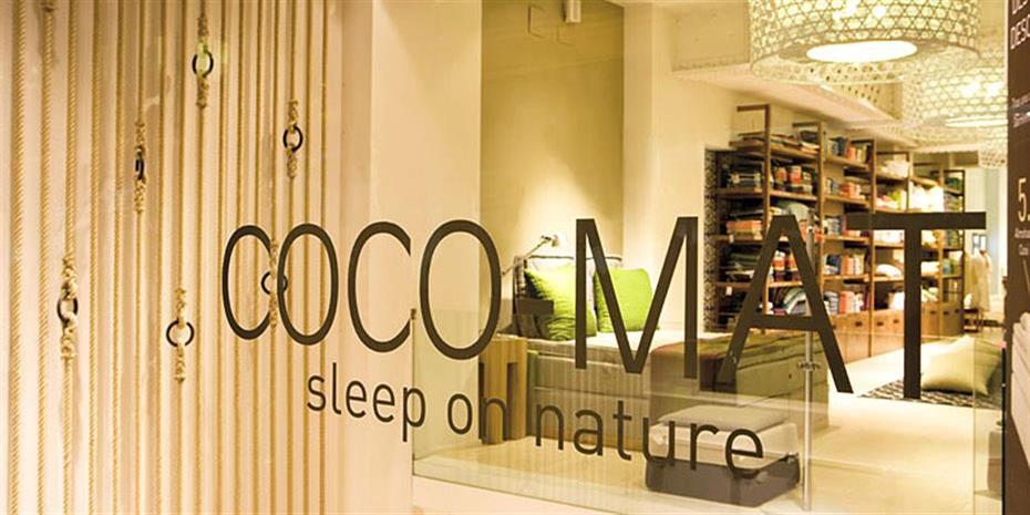 Νέο κατάστημα Coco-Mat στο Περιστέρι