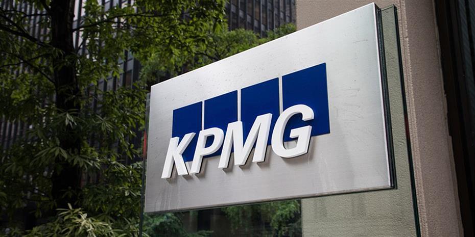 KPMG: Με εξαγορές και συνεργασίες μετασχηματίζονται οι ασφαλιστικές εταιρείες