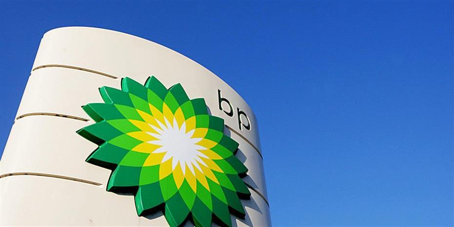 Επιστροφή σε κέρδη για την BP το τρίτο τρίμηνο