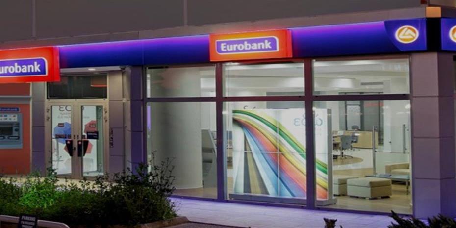 Μοναδική τράπεζα στο top 10 των Most Admired Companies η Eurobank