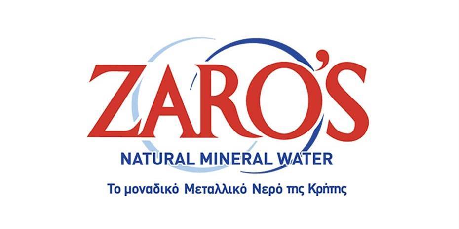 Δεύτερο καλύτερο νερό στον κόσμο το κρητικό Zaros