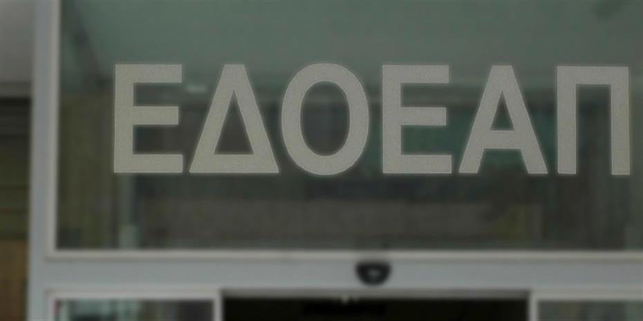 Αντιδρούν οι ιδιοκτήτες ραδιοφώνων στη ρύθμιση για νέα εισφορά στο τζίρο