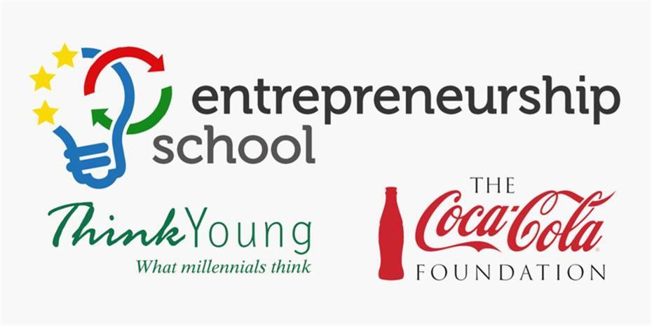 Coca-Cola: Ψηφιακή μετάβαση μαθητών και εκπαιδευτικών