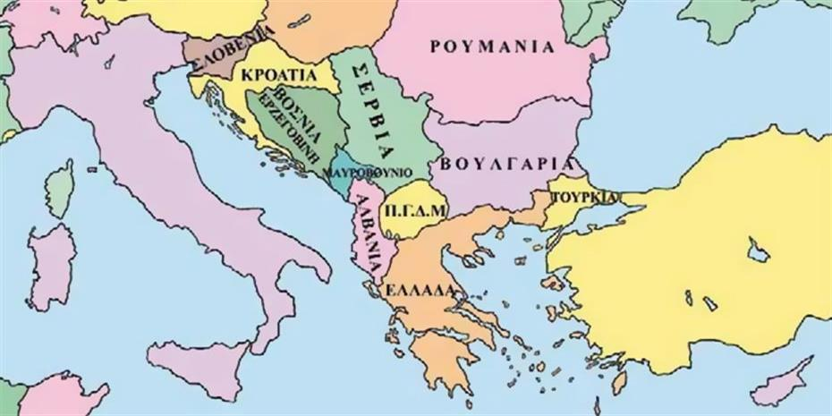 Γερμανικός Τύπος: Αντίο Βαλκάνια;