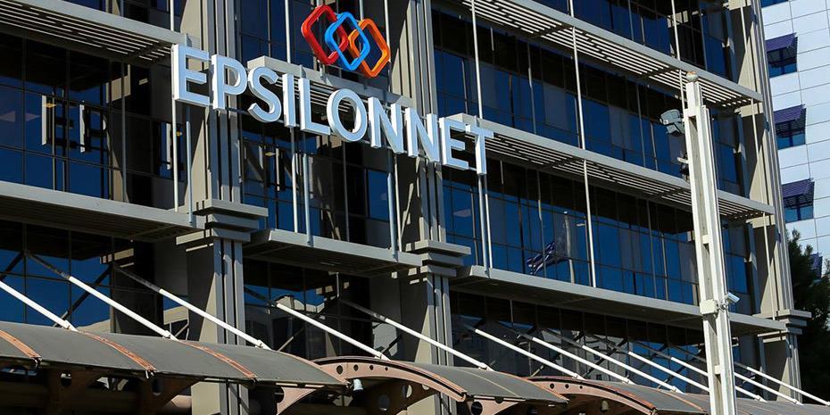 Πιστοποίηση Epsilon Net για την ελληνικοποίηση του D365 Business Central on cloud