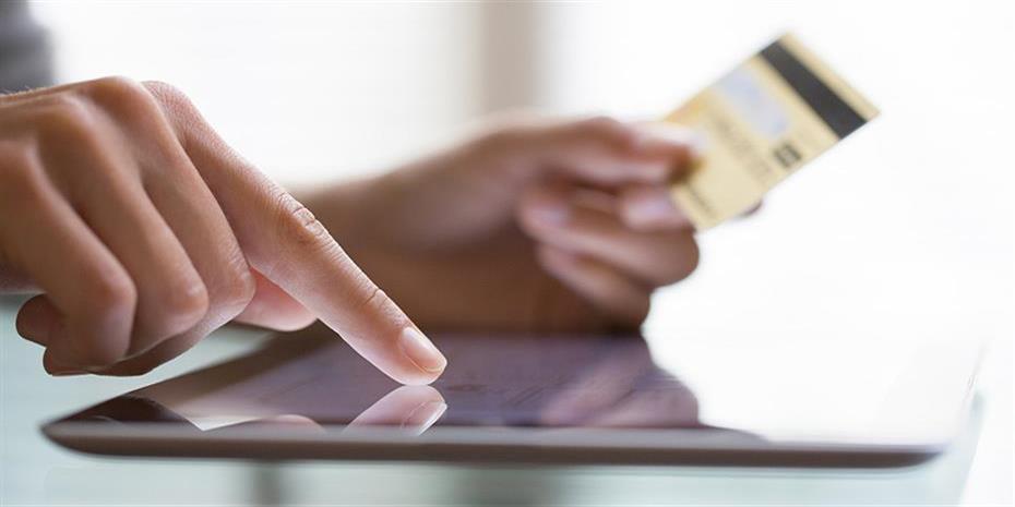 Αδεια στον ΟΤΕ για υπηρεσίες ηλεκτρονικών πληρωμών