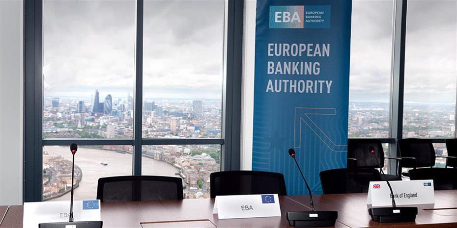 Ευρωτράπεζες: Χτύπημα 265 δισ. στα κεφάλαια στο δυσμενές σενάριο των stress test
