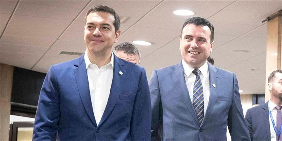 Τσίπρας και Ζάεφ επίσημα υποψήφιοι για το Νόμπελ Ειρήνης