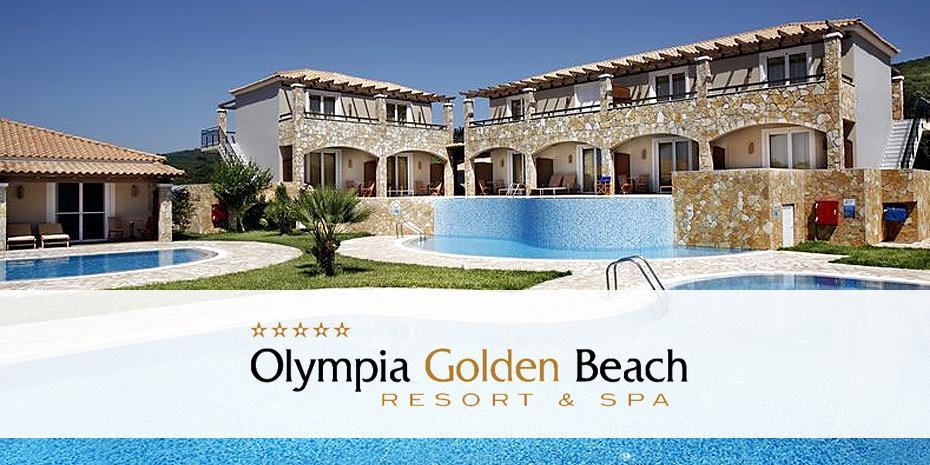 Πιστοποίηση Covid Shield για την Olympia Golden Beach