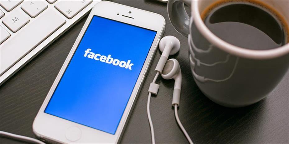 Πέντε Facebook Cafes ανοίγουν στη Βρετανία