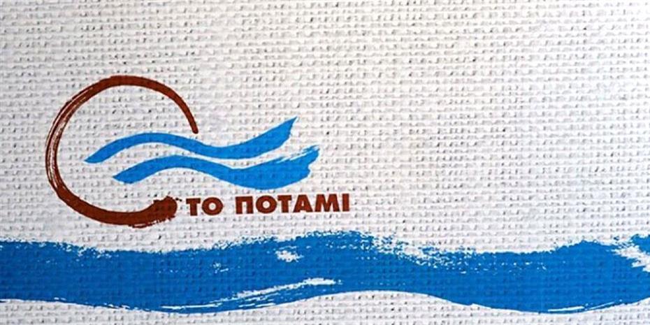 Ποτάμι: Η κυβέρνηση που βλέπει τα Eurogroup να περνούν
