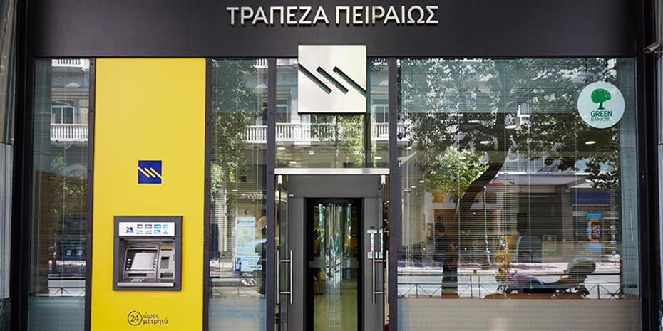Τι συμφώνησαν Πειραιώς - ΟΤΟΕ για τους εργαζόμενους της τράπεζας