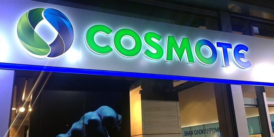 COSMOTE: Ξεπέρασαν τα 3 εκατομμύρια όσοι έχουν πρόσβαση σε ταχύτητες οπτικών ινών