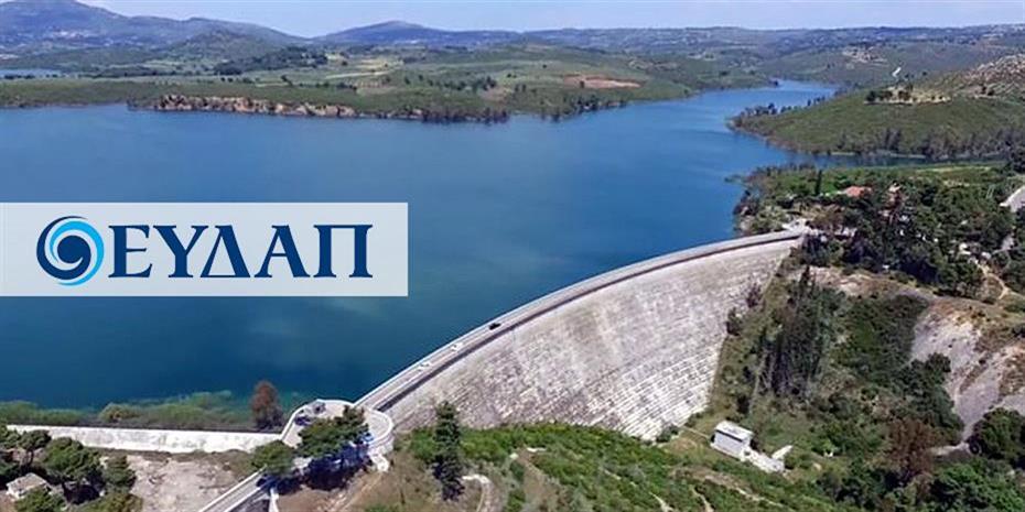 ΕΥΔΑΠ: Το στοίχημα της νέας διοίκησης με τα έργα στην Ανατ. Αττική