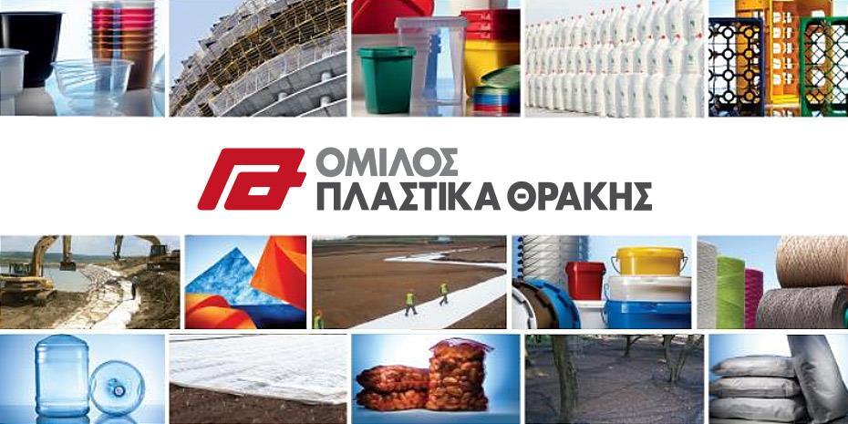 Ανεβάζει τον πήχη για Πλαστικά Θράκης η Eurobank Equities