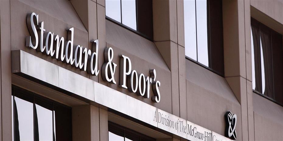 S&P: Οι ιρλανδικές τράπεζες αφήνουν πίσω τους την κρίση