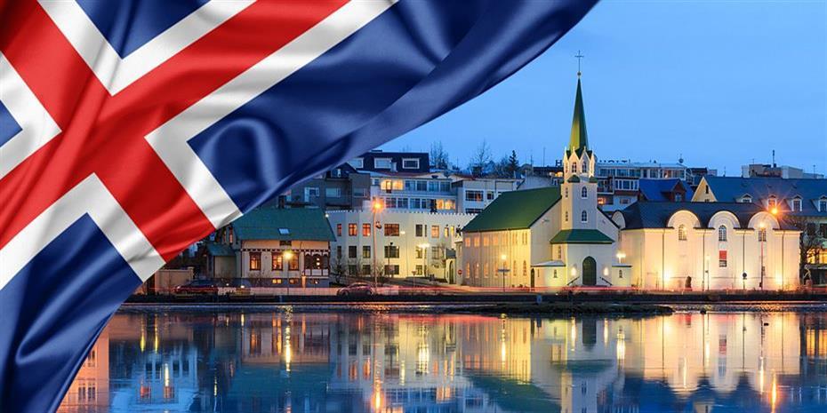 Η Goldman Sachs επενδύει στην ισλανδική τράπεζα Arion