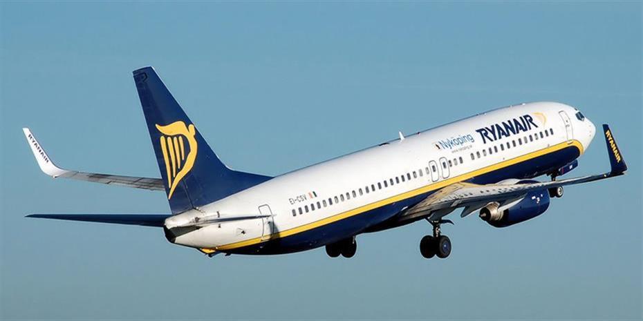 Ryanair: Προσφεύγει ενάντια στο «σωσίβιο» της Lufthansa