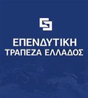 Νέος CEO στην Επενδυτική Τράπεζα Ελλάδος ο Μ. Ανδρεάδης