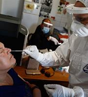 Σφοδρές αντιδράσεις γιατρών για τη διατίμηση στα τεστ
