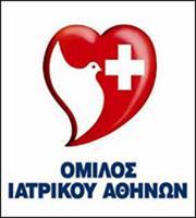 Ιατρικό: Προσφορά εξοπλισμού στη νοσηλευτική μονάδα Καλαβρύτων