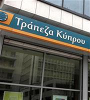 Πουλάει όλα τα «κόκκινα» δάνεια η Τράπεζα Κύπρου
