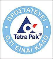 Tetra Pak: Πρώτο εμφιαλωμένο νερό σε χάρτινη συσκευασία στην Ελλάδα