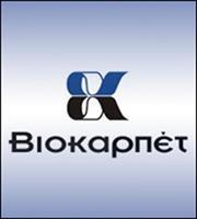 Βιοκαρπέτ: Στις 27/8 η ΕΓΣ για ΚΟΔ 2 εκατ. ευρώ