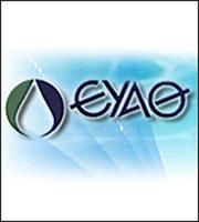ΕΥΑΘ: Ντεμπούτο για την ηλεκτρονική δήλωση βλαβών