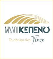 Διοικητικές αλλαγές στη Μύλοι Κεπένου