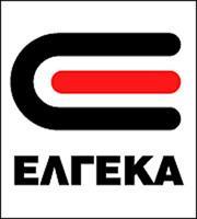 Ελγέκα: Στις 11/12 η ΓΣ για μείωση μετοχικού κεφαλαίου