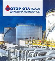 Motor Oil: Κέρδη 271 εκατ. το 2018 προβλέπει η IBG