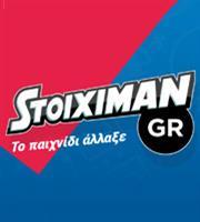 Πρωταγωνιστής η Stoiximan στα βραβεία Greek Bookmakers Awards 2020