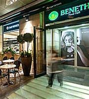 Μειώνει τις τιμές σε περισσότερα από 500 προϊόντα η Βενέτης