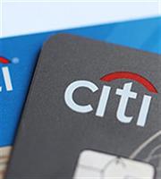 Νέα χρηματοδότηση στο IRC από το ίδρυμα Citi