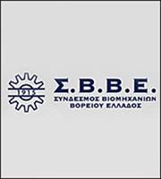 Αμεση επαναλειτουργία της Hellenic Steel ζητά ο ΣΒΒΕ