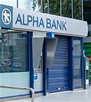 Ισχυρό σήμα στις αγορές έστειλε το Tier 2 της Alpha Bank