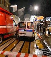 Αυστραλία: Ένας νεκρός και δύο τραυματίες από επίθεση με μαχαίρι