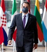 Handelsblatt: Αθήνα και Παρίσι έχουν σχέδιο για το Tαμείο Ανάκαμψης