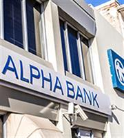 Alpha Private Bank: Με 40% discount οι ελληνικές τράπεζες