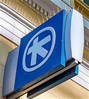 Alpha Bank: Έτοιμη για έκδοση ομολογιών μειωμένης εξασφάλισης