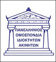ΠΟΜΙΔΑ: Απαγόρευση πλειστηριασμών από το Δημόσιο για οφειλές κάτω των €50.000
