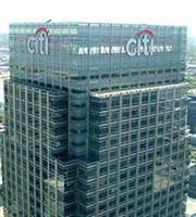Citi: Ανάπτυξη 1,5-2% την επόμενη διετία «βλέπει» η Citi