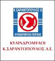 Το νέο Διοικητικό Συμβούλιο της Κυλινδρόμυλοι Σαραντόπουλος