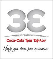 Διάκριση της Coca Cola στα Corporate Affairs Excellence Awards